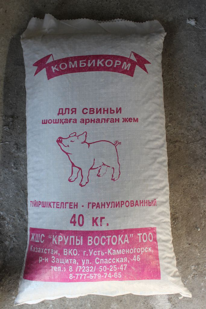 Комбикорм свиной своими руками 34